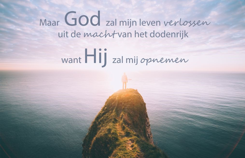 Psalm-4916-2